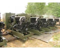 Продаётся электрогенератор IFA