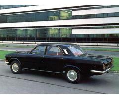 Продаётся ГАЗ-24