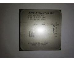 Продаётся процессор AMD Athlon 64 X2 3600+
