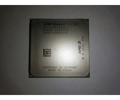 Продаётся процессор AMD Athlon 64 X2 4200+